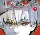 Tokyo Ghoul:RE Tome 7
