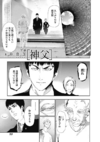 Chapter 083