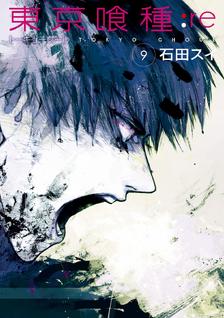 Re Vol 9