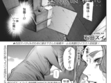 Re: Chapter 43