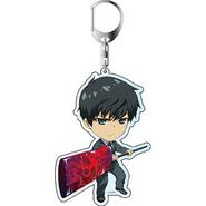 Amon's keychain