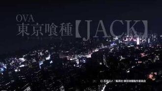 OVA「東京喰種トーキョーグール【JACK】」CM