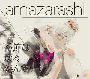 Amazarashi - 3