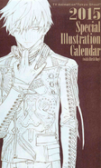 Special Illustration Calendar 2015 Front