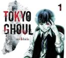 Tokyo Ghoul - Tome 1