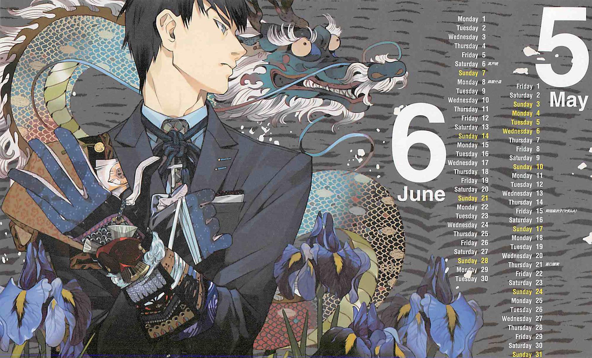 Special Illustration Calendar Tokyo Ghoul : Image special illustration calendar