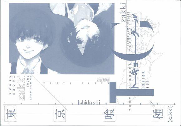 File:Illustration 18.jpg