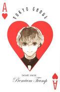 Ace of Heart Sasaki