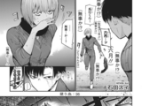 Re: Chapter 96