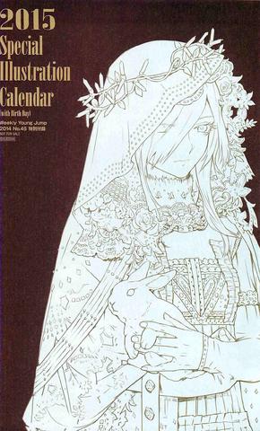 File:Special Illustration Calendar 2015 Back.png
