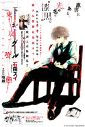 Chapter 063