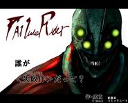 Ishidas Illustration für Failure Rider