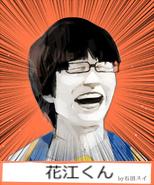 Ishidas Illustration für Natsuki Hanaes Geburtstag 2016