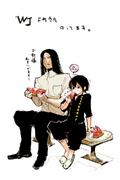 Sui Ishida Illustration on Jun 29, 2014