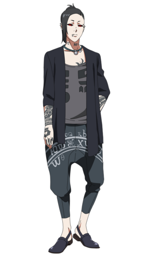 Uta anime design front view