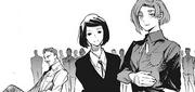 Tsukiyama family