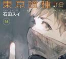 Re: Volume 14