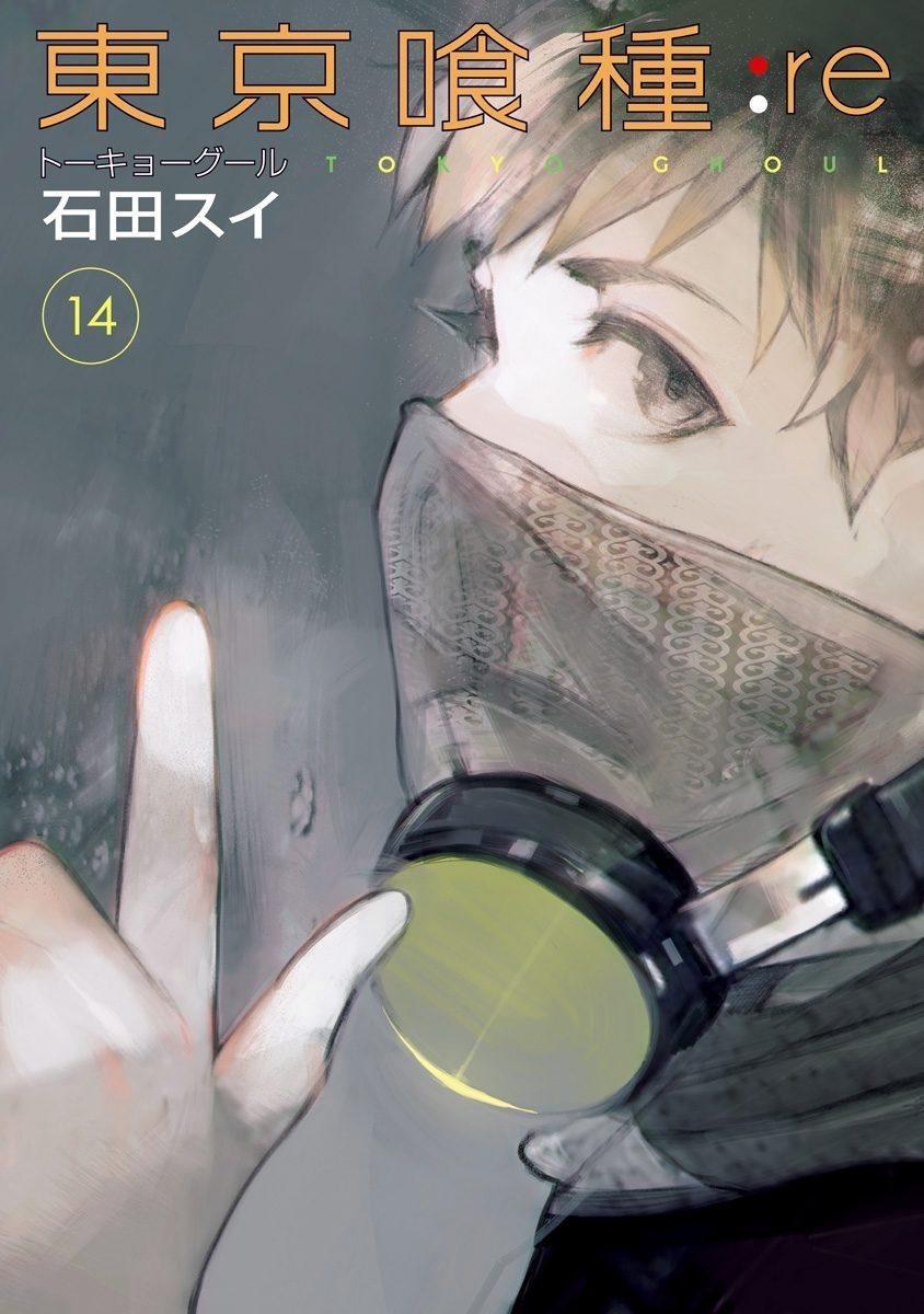 :re Volume 14   Tokyo Ghoul Wiki   FANDOM powered by Wikia