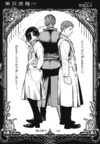 Re Chapter 139
