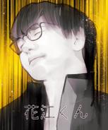 Ishidas Illustration für Natsuki Hanaes Geburtstag 2017