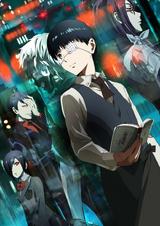 Tokyo Ghoul (anime)