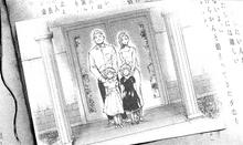 Famiglia Yasuhisa