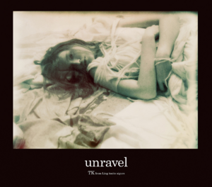 CD Unravel 02