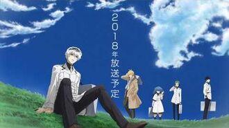 Teaser Trailer dell'anime