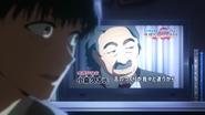 Ogura on TV 1