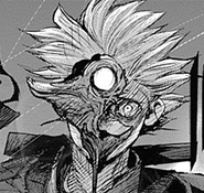Kaneki fifth Kakuja mask