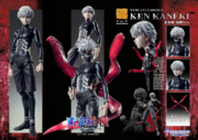 Ken Kaneki super action statue, with its accessories