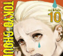 Tokyo Ghoul - Tome 10