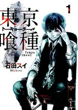 Tokyo Ghoul (manga)