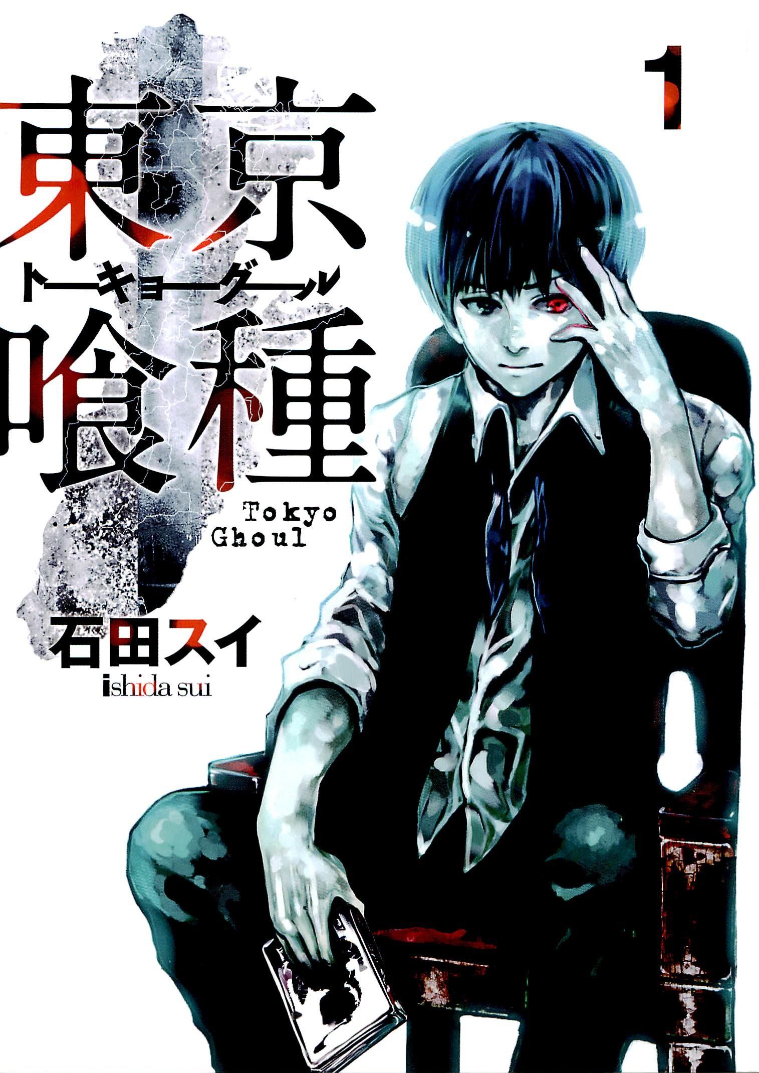 Ken Kaneki Volume 01