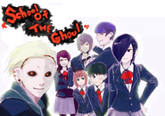 School of Ghoul