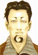 Banjou's profile