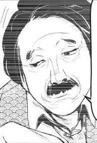 File:Hisashi Ogura.png