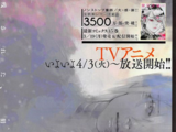 Re: Chapter 164