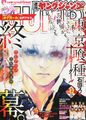 Young Jump 2014-42.jpg