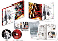 DVD-BD 7 Package