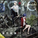 Tokyo Ghoul:re (soundtrack)