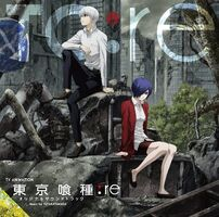 Tokyo Ghoul re OST Cover