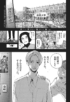 Re Chapter 103