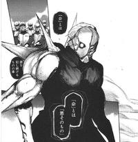 YoshimuraKagune