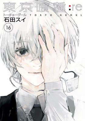 Re Vol 16