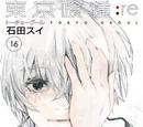 Re: Volume 16
