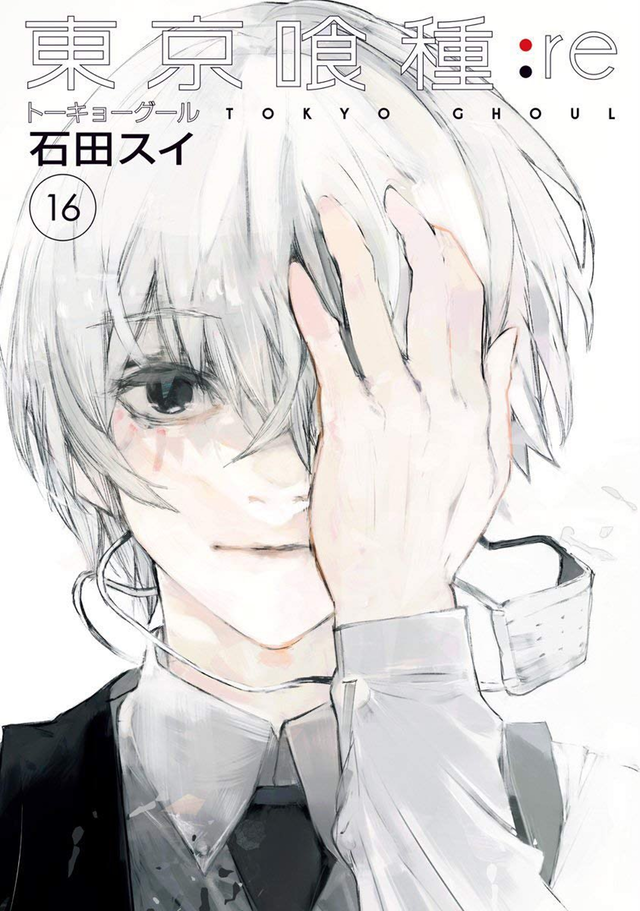 re Volume 16 | Tokyo Ghoul Wiki | FANDOM powered by Wikia