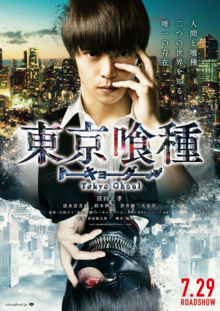 Poster tg film