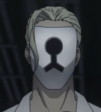 Shousei's mask in the anime
