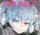Tokyo Ghoul:RE Tome 12